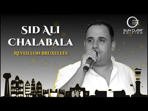 sid ali chalabala 2012 mp3 gratuit