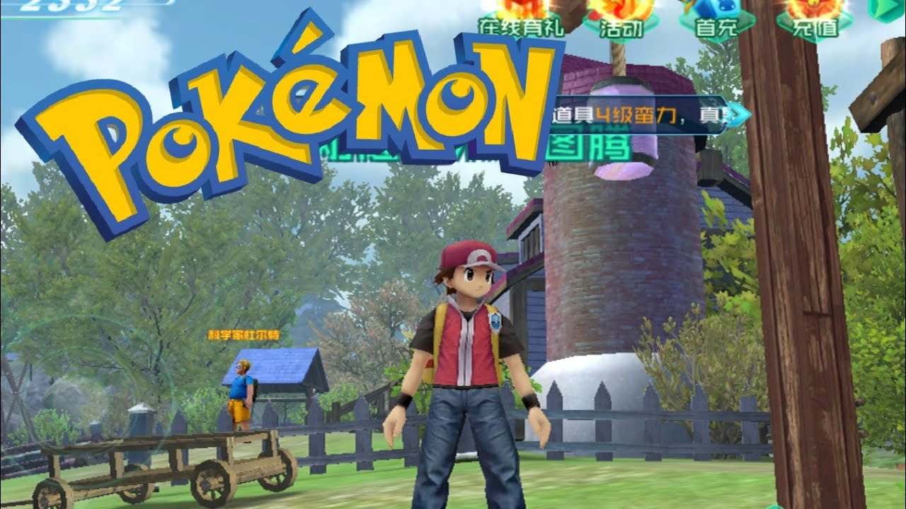 Para descargar android pokemon ppsspp Playstation Portable