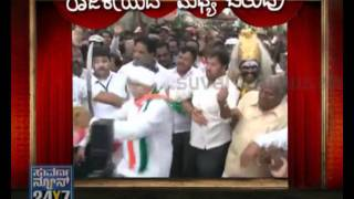 Song - Lifu ishtene - 5 aug 11 - Karnataka politics - Suvarna News