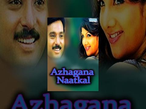 Azhaghe Naatkal (2001) - Karthik - Rambha - Mumtaj