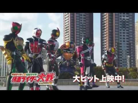 平成ライダー対昭和ライダー 仮面ライダー大戦 feat スーパー戦隊 TVCM8 (HD)