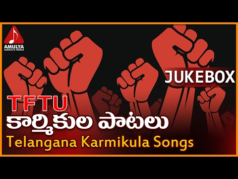 Telangana Fedaration Trade Union Songs | Telugu Sentimenal Songs Jukebox | Amulya Audios And Videos