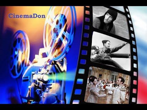 CinemaDon #3 - Разгадано, фильм Любовь и голуби!