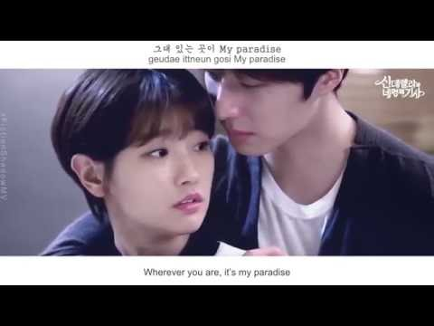 Jessi (제시) - My Romeo FMV (Cinderella and Four Knights OST Part 2)(Eng Sub + Rom + Han)