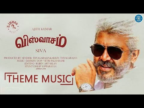 Viswasam Theme Music | Single Track Announcement | Ajith Kumar | Nayanthara | D Imman | Siva