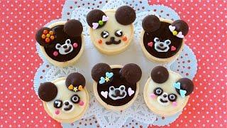 Animal Chocolate Tarte for Valentine's Day アニマル生チョコタルト - OCHIKERON - CREATE EAT HAPPY