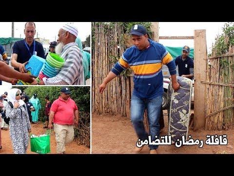 في جو من التعاون والتضامن ..جمعية نهضة زناتة تزور الفقراء والمساكين في شهر رمضان