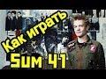 Как Играть Sum 41 Blood In My Eyes Acoustic Version Урок На Гитаре mp3