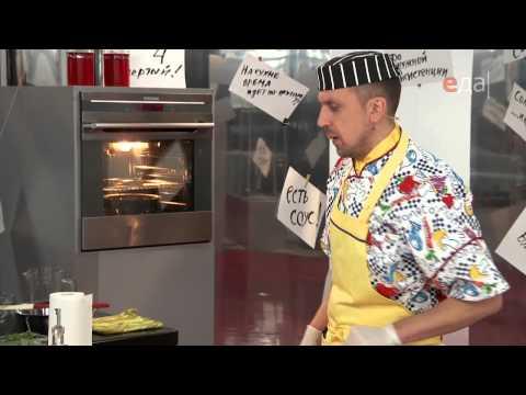Говядина с помидорами и базиликом