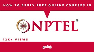 How to apply online courses in NPTEL | Tamil thumbnail