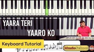 Yaara Teri Yaari Ko On Piano 👉🏾 Kishor Kumar Tere Jaisa Yaar Kahan Top Video