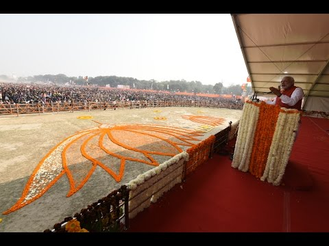 PM Modi at Parivartan Rally in Kanpur, Uttar Pradesh