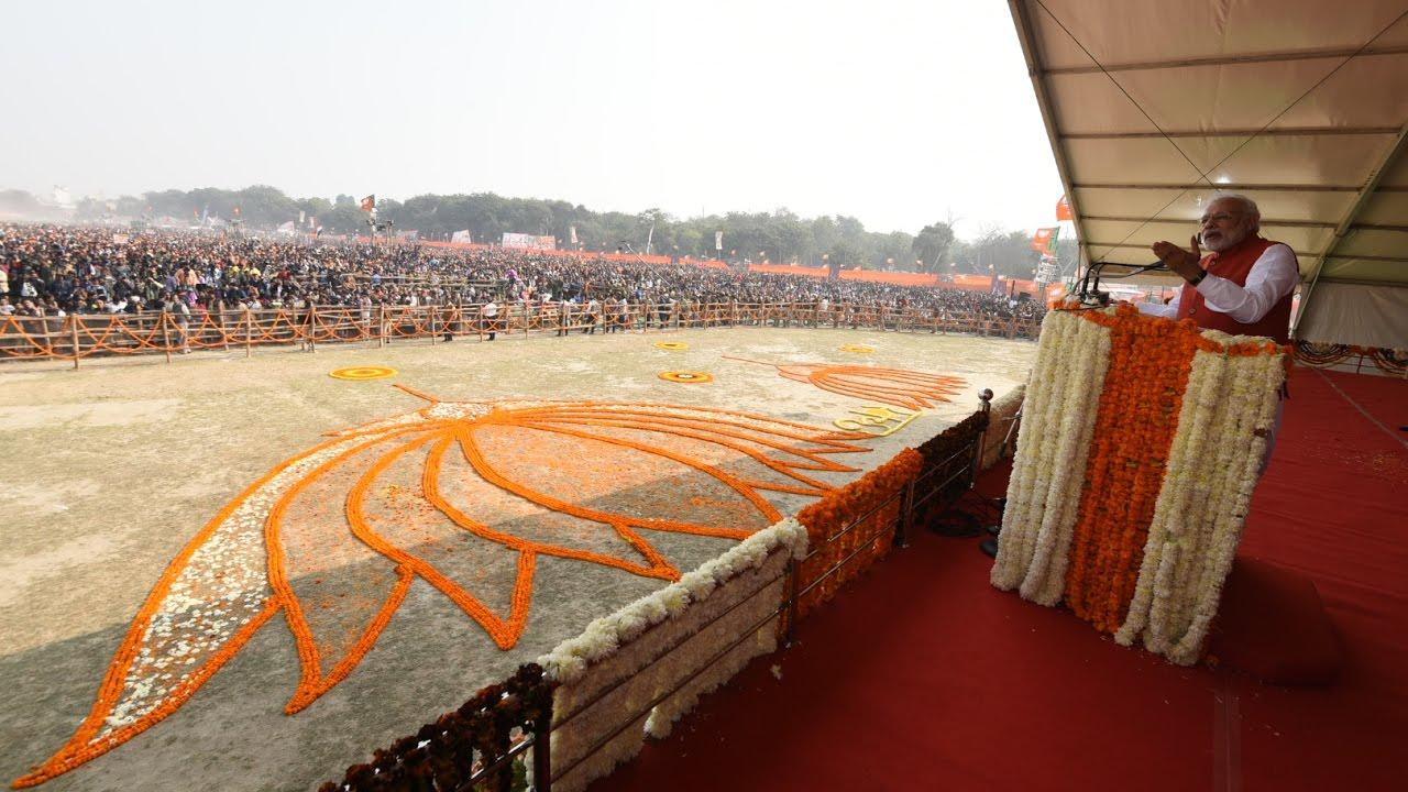 PM Modi at Parivartan Rally in Kanpur, Uttar Pradesh