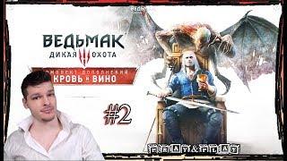 The Witcher 2  Assassins of Kings  Взлом игры через программу Артмани(ArtMoney ) на деньги