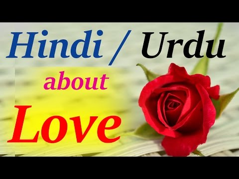 I love talking to you meaning in hindi