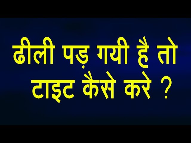 ??? ?? ???? ?? ???? ???? ?? ????? | Tips to Satisfy Your Man in Bed | Life Care?Educational Video