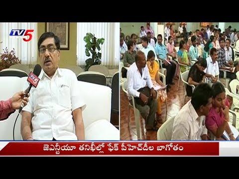 TSCHE Chairman Papi Reddy Over PHD Fake Certificates Scam in JNTU   TV5 News