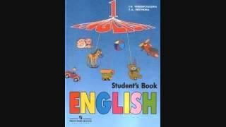 Английский язык 1 класс — 013 Урок 10 — Задание 13 упражнение 4