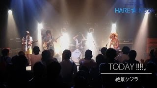 SMA 40th presents NEXT NEW LIVE SERIES HARE NOVA Vol.02 2014 / 05 /...