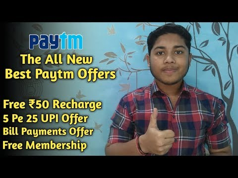 Best Paytm offers of the month April 2019 || free ka maal