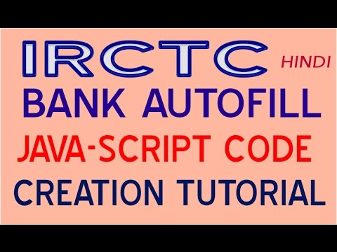 How to create any Auto fill Form Java Script Code (IRCTC Ban