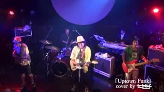 【セカイイチ・ライブ動画】「Uptown Funk feat. Bruno Mars」 - Mark Ronson(cover by セカイイチ)