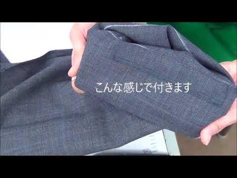 の 上げ ズボン 手縫い 裾