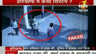 LIVE Murder | Special News | MH ONE NEWS