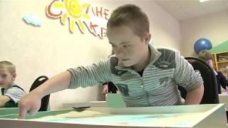 Уроки арт-терапии в Белгороде