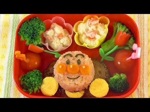 how to make anpanman bento lunch box kyaraben youtube. Black Bedroom Furniture Sets. Home Design Ideas
