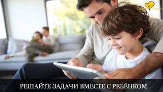 Как воспитывать ребенка? Проблемы воспитания детей. Развитие ребенка в семье. Как и чему учить?