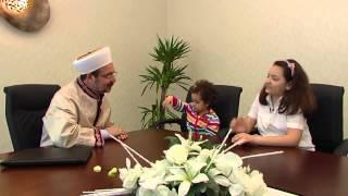 Vav Çocuk - Diyanet'e Soruyoruz Bölümü (Prof.Dr.Mehmet Görmez) - TRT DİYANET 2017 Video