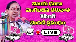Telangana Assembly Elections