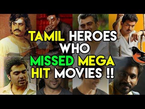 ஹீரோக்கள் தவறவிட்டு மெகா ஹிட்டான திரைப்படங்கள்  | Tamil Heroes Who Missed Mega Hit Movies | Filmbolt