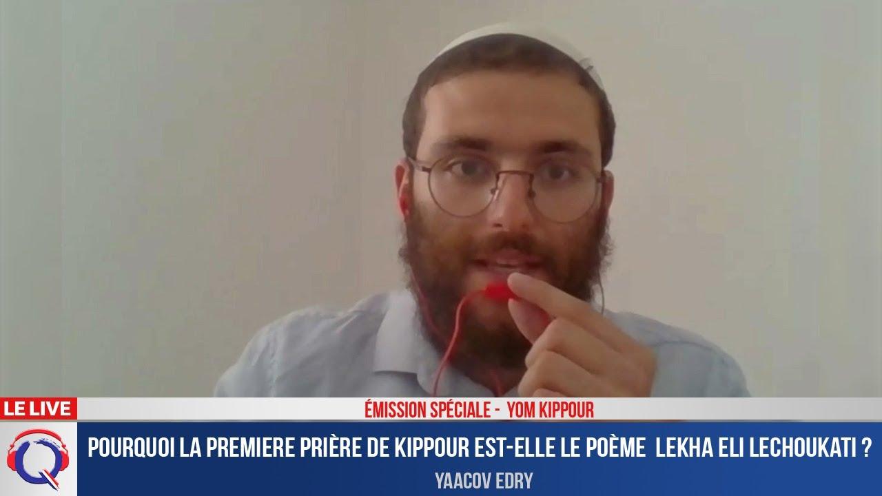 Pourquoi la premiere prière de Kippour est-elle le poème  Lekha Eli Lechoukati ?