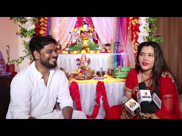 Seema Singh & Saurav Kumar Celebrating Ganesh Chaturthi At Home सीमा सिह ने की गणेश पूजा 2019