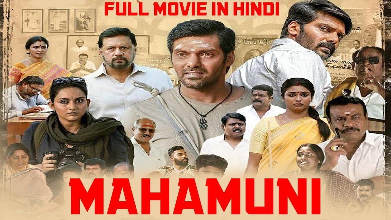 Mahamuni In Hindi Debbed 2021   World Television Premiere
