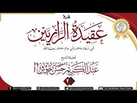 • Caqidatu Al