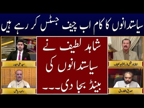 Shahid Latif Analysis on Imran Khan Fund Raising For Dams