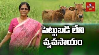 Natural Farming | Organic Paddy Farming Tips By Women Farmer | hmtv Agri