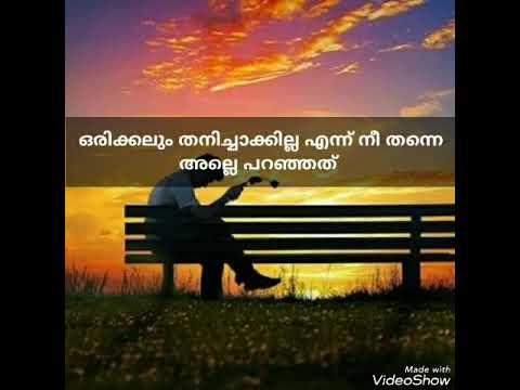 Sad whatsapp status Malayalam for love failures YouTube Awesome Malayalam Love Status Sad Image