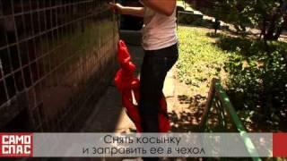 Самоспасатель САМОСПАС(, 2010-11-21T21:13:58.000Z)