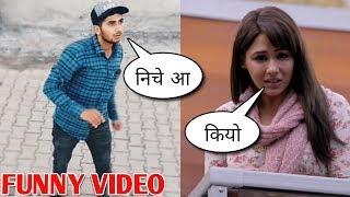 Mandy takhar and Amit Bhumla Funny video In (हरयाणवी)
