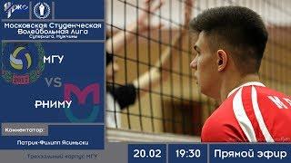 Волейбол. МСВЛ 2018-2019. Суперлига. МГУ - РНИМУ