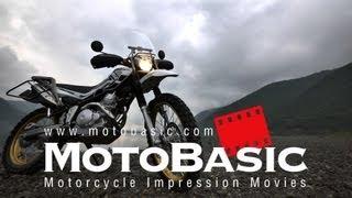 ヤマハ ツーリングセロー バイク試乗インプレ・レビュー YAMAHA TOURING SEROW REVIEW