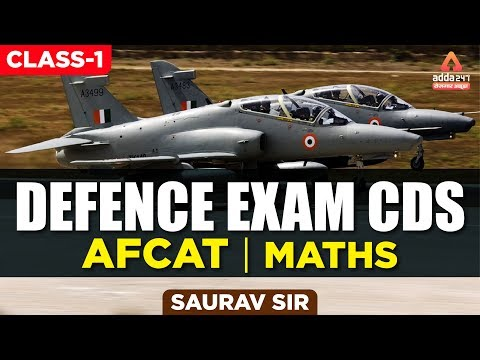 CDS Exam 2019 | Algebra | Maths | बीजगणित | Saurav Sir