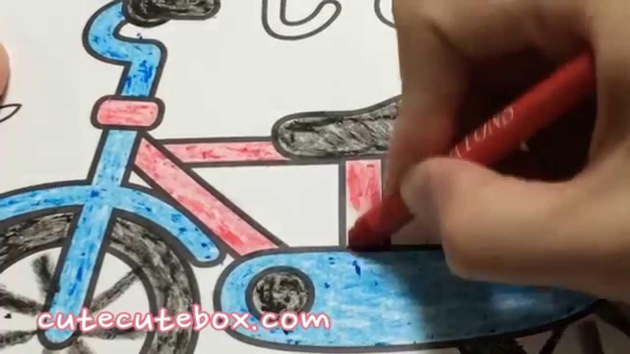 Paint Bicycle ぬり絵 自転車 じてんしゃ 色ぬりしてみた 15 Paint Vol 33 Youtube