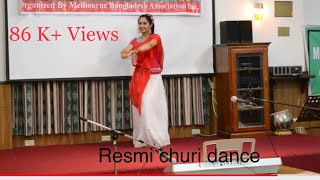 Resmi churi by Kona and dance by Ananya chakrabarty