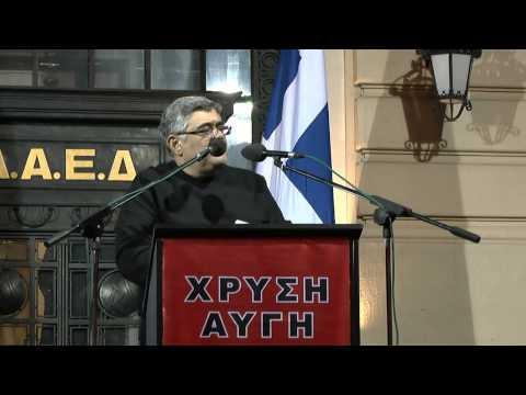 Η ομιλία του Αρχηγού της Χρυσής Αυγής στην εκδήλωση μνήμης για τους πεσόντες στα Ίμια - ΒΙΝΤΕΟ