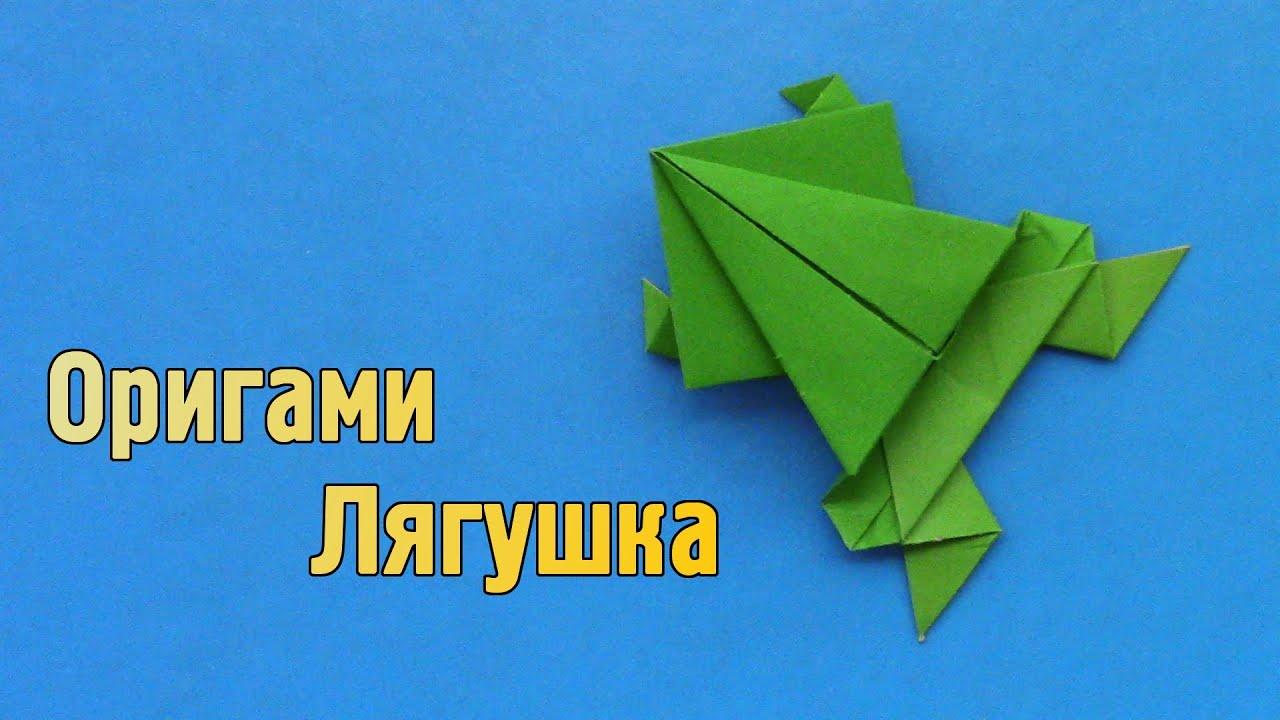 Как сделать оригами ютуб 758